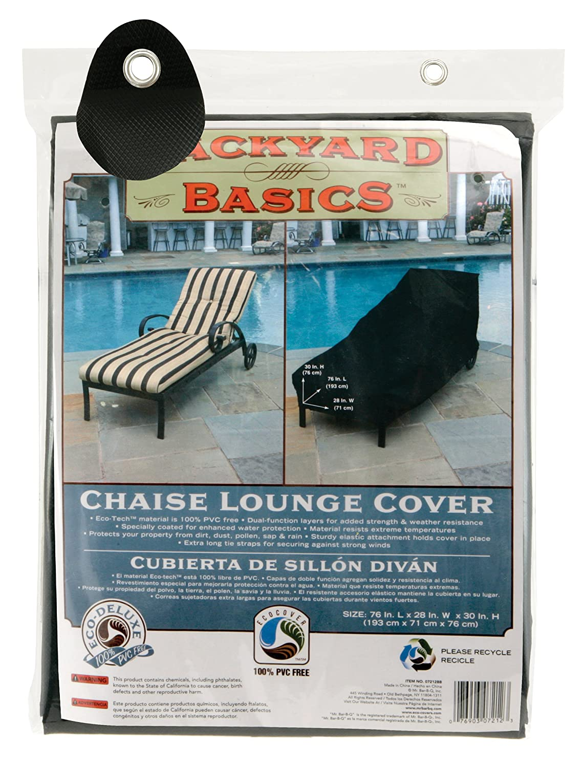 Backyard Basics 07212BB Chaise Lounge Cover - 76-Inch by 28-Inch by 30-Inch