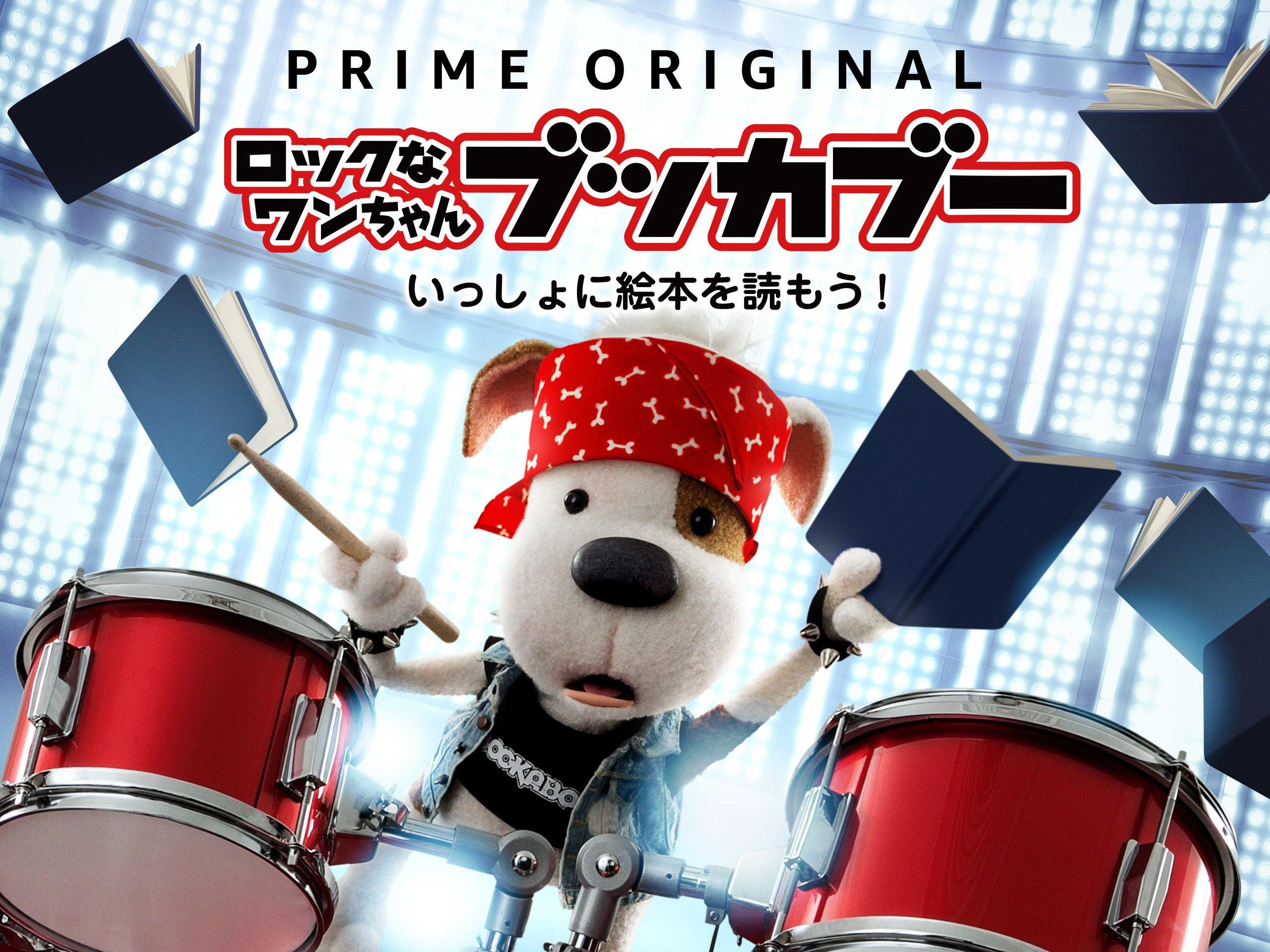 Amazon.co.jp: ロックなワンちゃ...