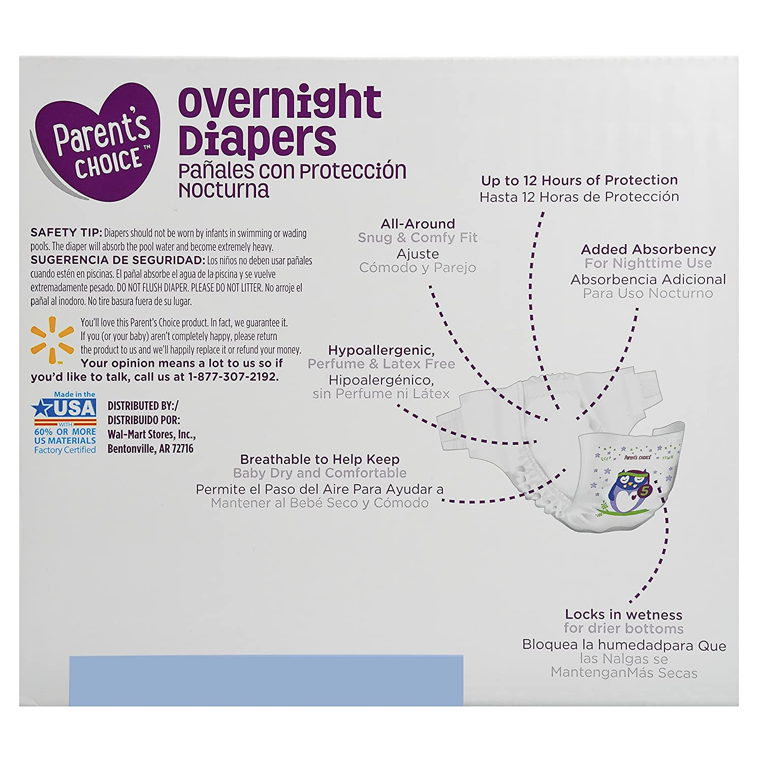 Amazon.com: Branded Parents Choice Overnight Diapers, Size 5, 66 Diapers , Weight 27lbs - Branded Diapers with fast delivery (Soft and Comfortable for ...
