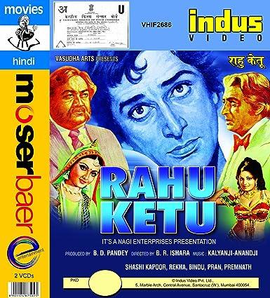 Amazon in: Buy Rahu Ketu DVD, Blu-ray Online at Best Prices in India