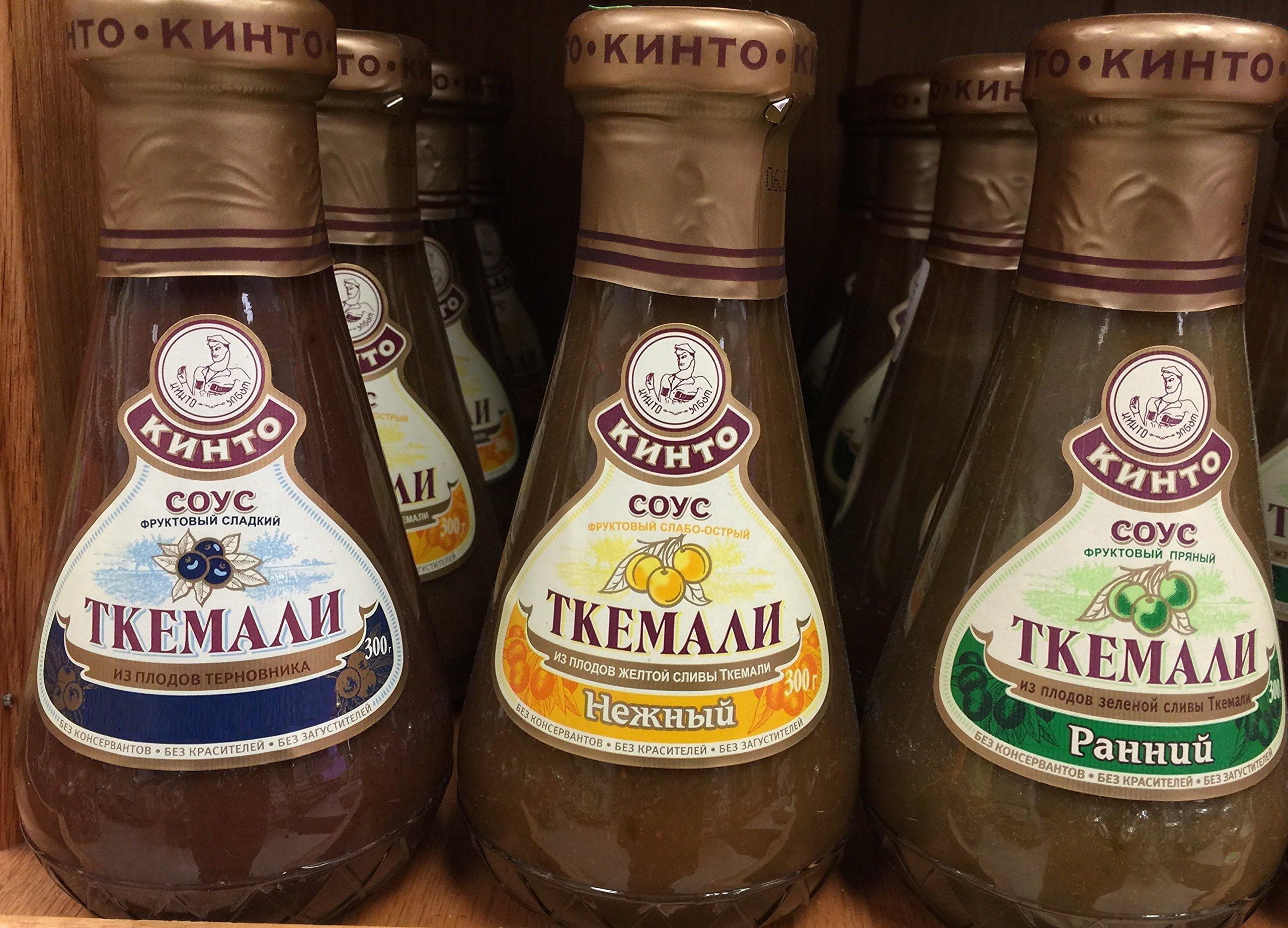 (pack of 3) Assorted Tkemali Sauce
