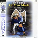 宮崎駿監督作品 On Your Mark CHAGE&ASKA[][Laser Disc]