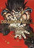 Dragon Ball  Ilustraciones de lujo: Edición de lujo (Manga Artbooks)
