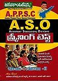 APPSC Assistant Statistical Officer Screening Test [ TELUGU MEDIUM ]