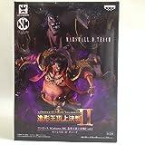 SCultures BIG 造形王頂上決戦2 vol.4 マーシャル・D・ティーチ ワンピース フィギュア