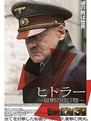 ヒトラー 〜最期の12日間〜の動画を視聴できる配信サービス ...