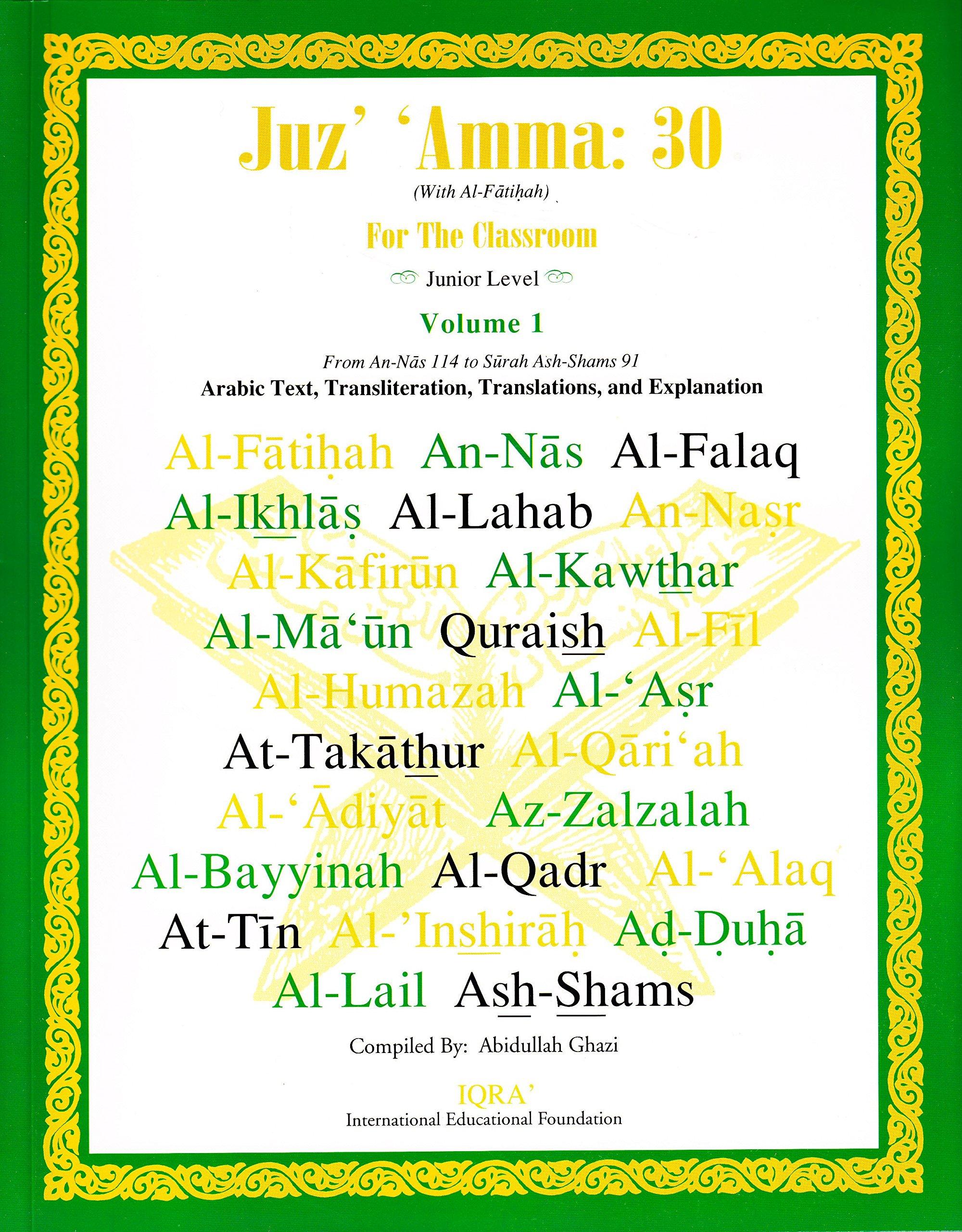 Juz' Amma: 30: Amazon co uk: iqra: 9781563161094: Books