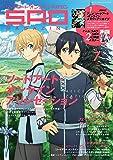 電撃PlayStation 2018年12月号増刊 ソードアート・オンライン マガジン Vol.7