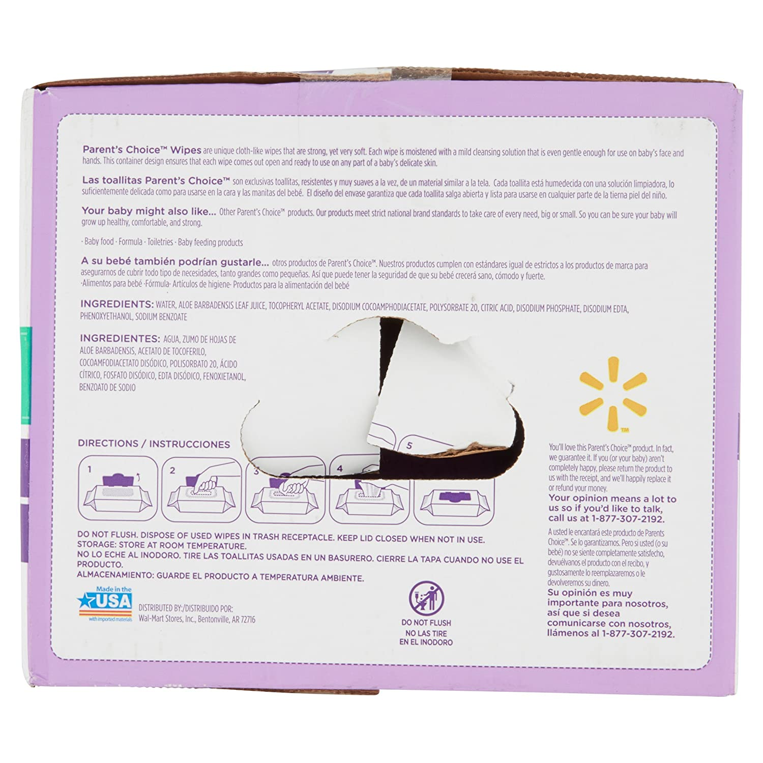 Amazon.com: PACK OF 4 - Parents Choice Fragrance Free Baby Wipes, 500 sheets: Health & Personal Care