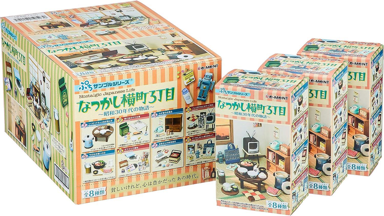 Petit Sample Familiar Side-street 3 Story of Showa 30s 8Pack BOX
