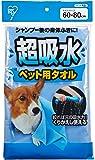 アイリスオーヤマ 超吸水ペット用タオル ブルー CKT-L