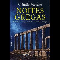 Noites Gregas