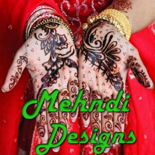 New Mehndi Designs (Latest Mehndi Designs)