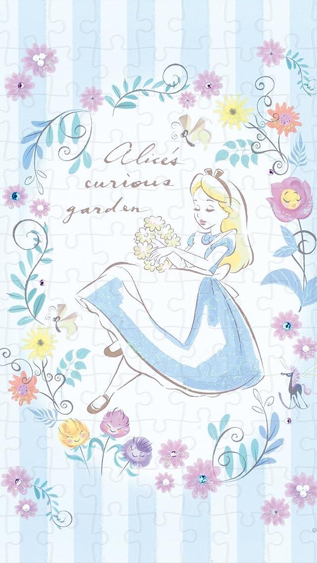 ディズニー ふしぎの国のアリス Alice(アリス) iPhoneSE/5s/5c/5(640×1136)壁紙 画像72626 スマポ