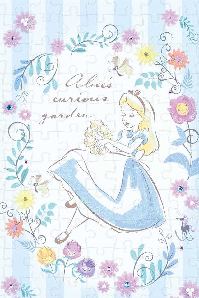 ディズニー ふしぎの国のアリス Alice(アリス) iPhone(640×960)壁紙 画像70826 スマポ