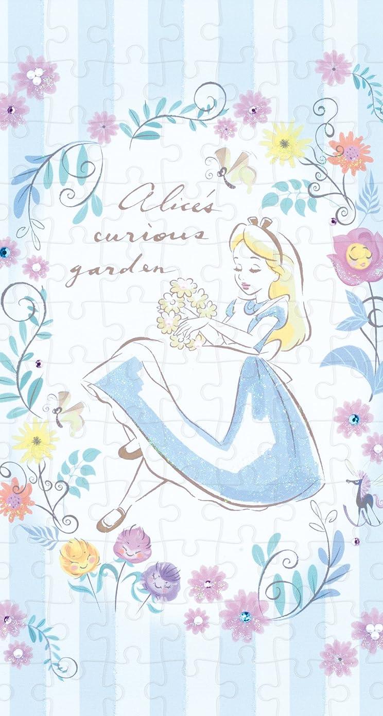 ディズニー ふしぎの国のアリス Alice アリス Iphonese 5s 5c 5 壁紙