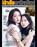 GINGER[ジンジャー] 2019年12月号[雑誌]