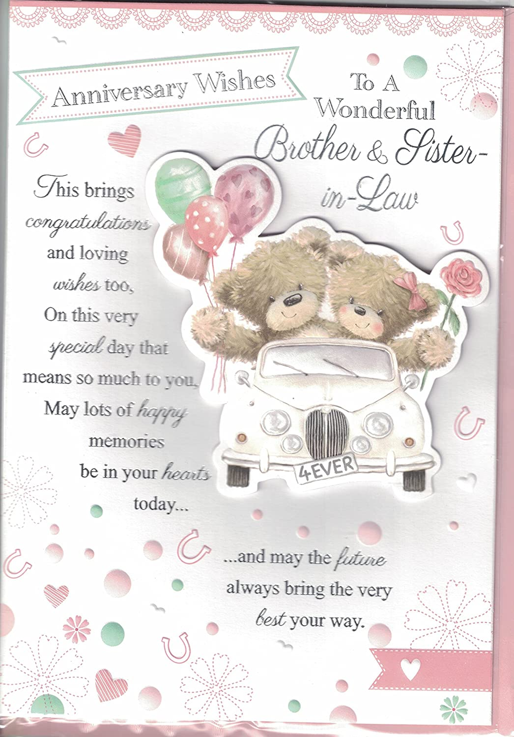 wedding anniversary wishes images for brother and sister in law