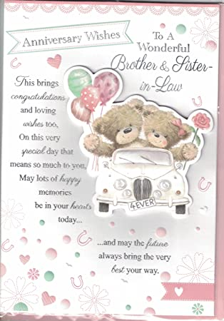 Brother And Sister In Law Anniversary Card Anniversary Wishes To A