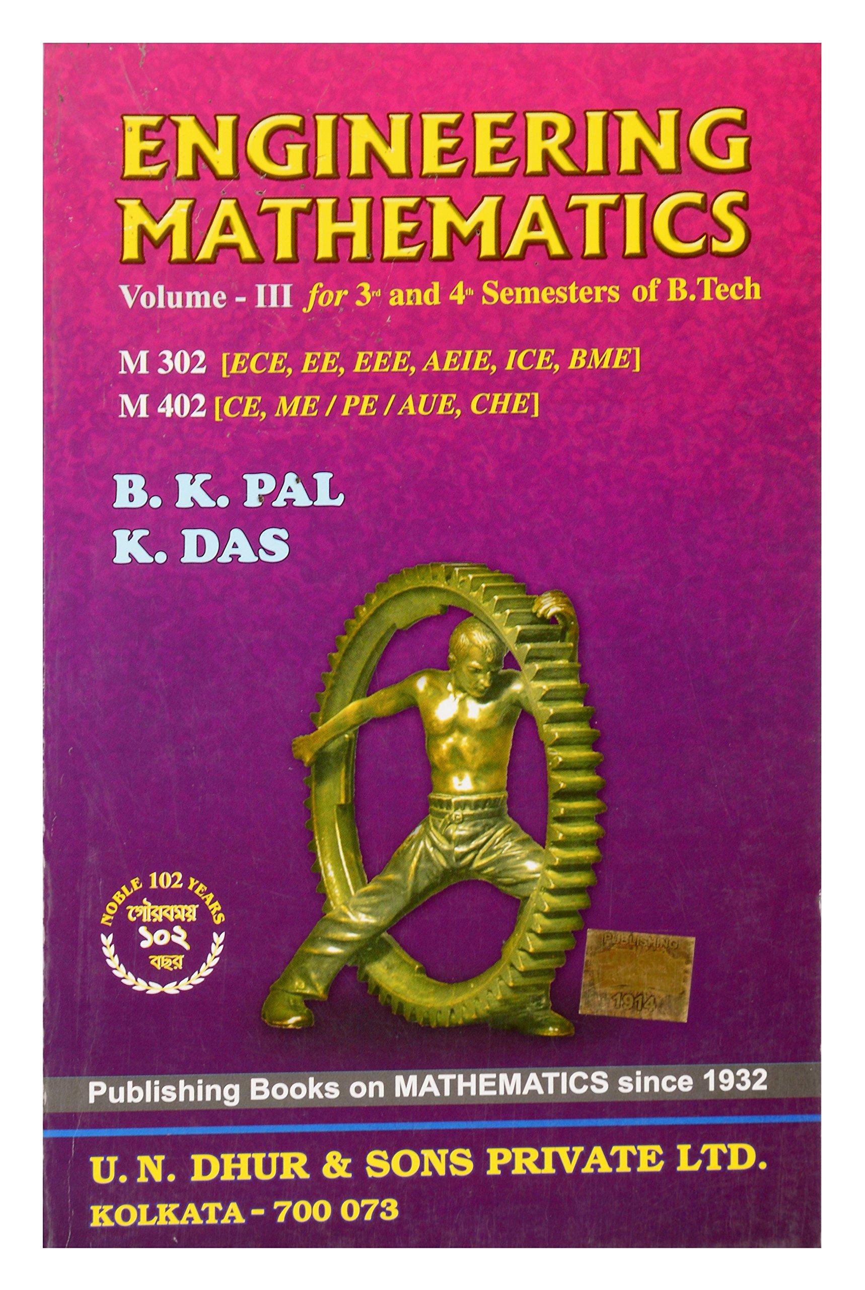 engineering mathematics by pal das download