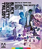 Takashi Miike's Black Society Trilogy (Shinjuku Triad Society, Rainy Dog, Ley Lines) (2-Disc Special Edition) [Blu-ray]
