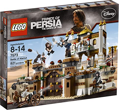 pop011 NEW LEGO Seso FROM SET 7573 PRINCE OF PERSIA
