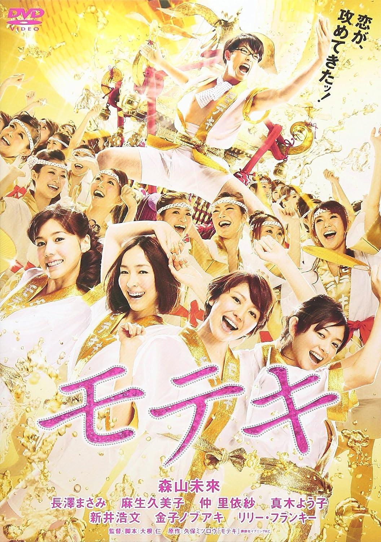 泣ける恋愛映画㉔