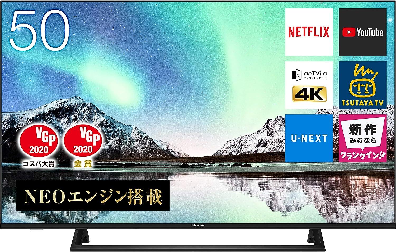 50 ハイセンス テレビ
