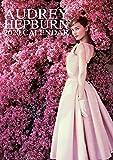 Audrey Hepburn 2020 Calendar (オードリー・ヘプバーン 2020年 カレンダー OC)