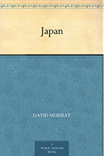 Made in japan ebook s j parks amazon kindle store customers who viewed this item also viewed fandeluxe Choice Image