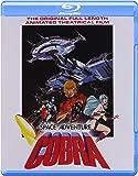 Space Adventure Cobra Movie Blu Ray [Blu-ray]
