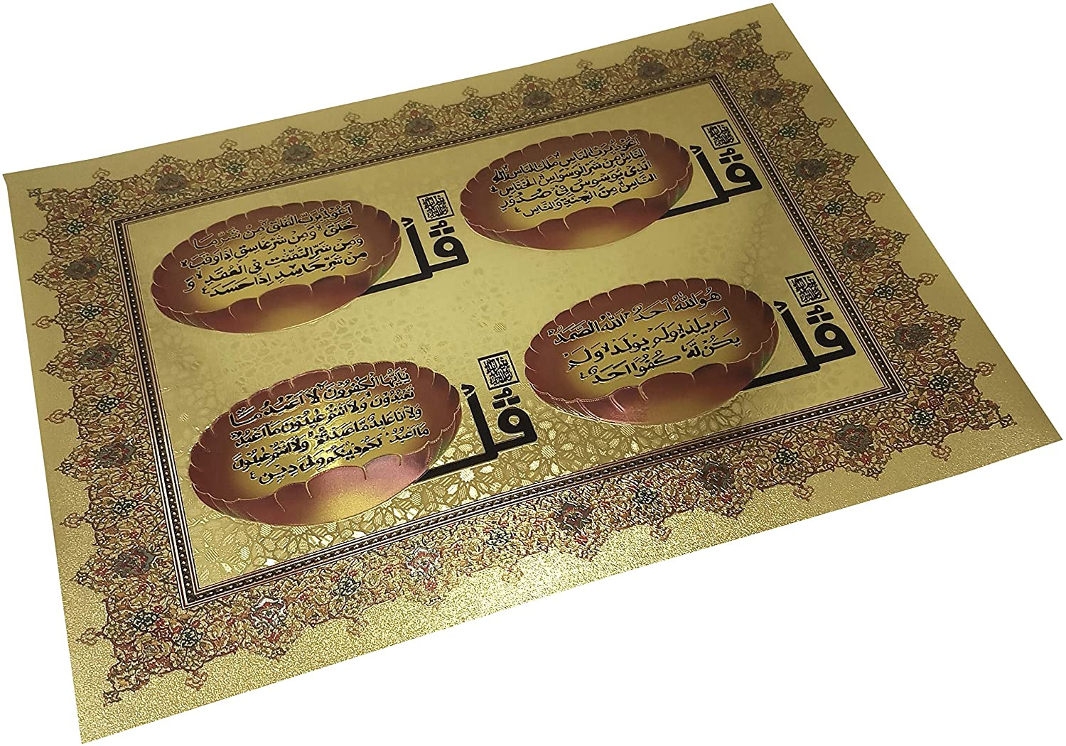 Islam Decorative Poster Sheet AMN-243 Wall Decor Arabic Printed Image Quran Verse Calligraphy Glitter Gold Color Design Muslim Gift No Frame (Surah 4 Quls)