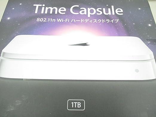 APPLE Time Capsule 1TB MC343J/A