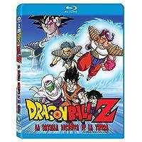 Dragon Ball Z: La Batalla Decisiva De La Tierra [Blu-ray]