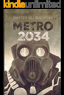 metro 2033 free ebook
