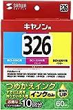 サンワサプライ 詰め替え(2回目以降)用インク BCI-326C・M・Y用 INK-C326S60