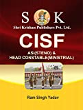 CISF ASI Steno and Head Constable Ministerial Exam English Medium