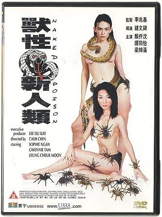 woman-sophie-ngan-naked-poison