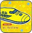 Dr.Yellow 923 形 今治産 タオルはんかち