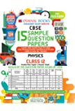 Oswaal CBSE Sample Question Paper Class 12 Physics Book (For March 2020 Exam)