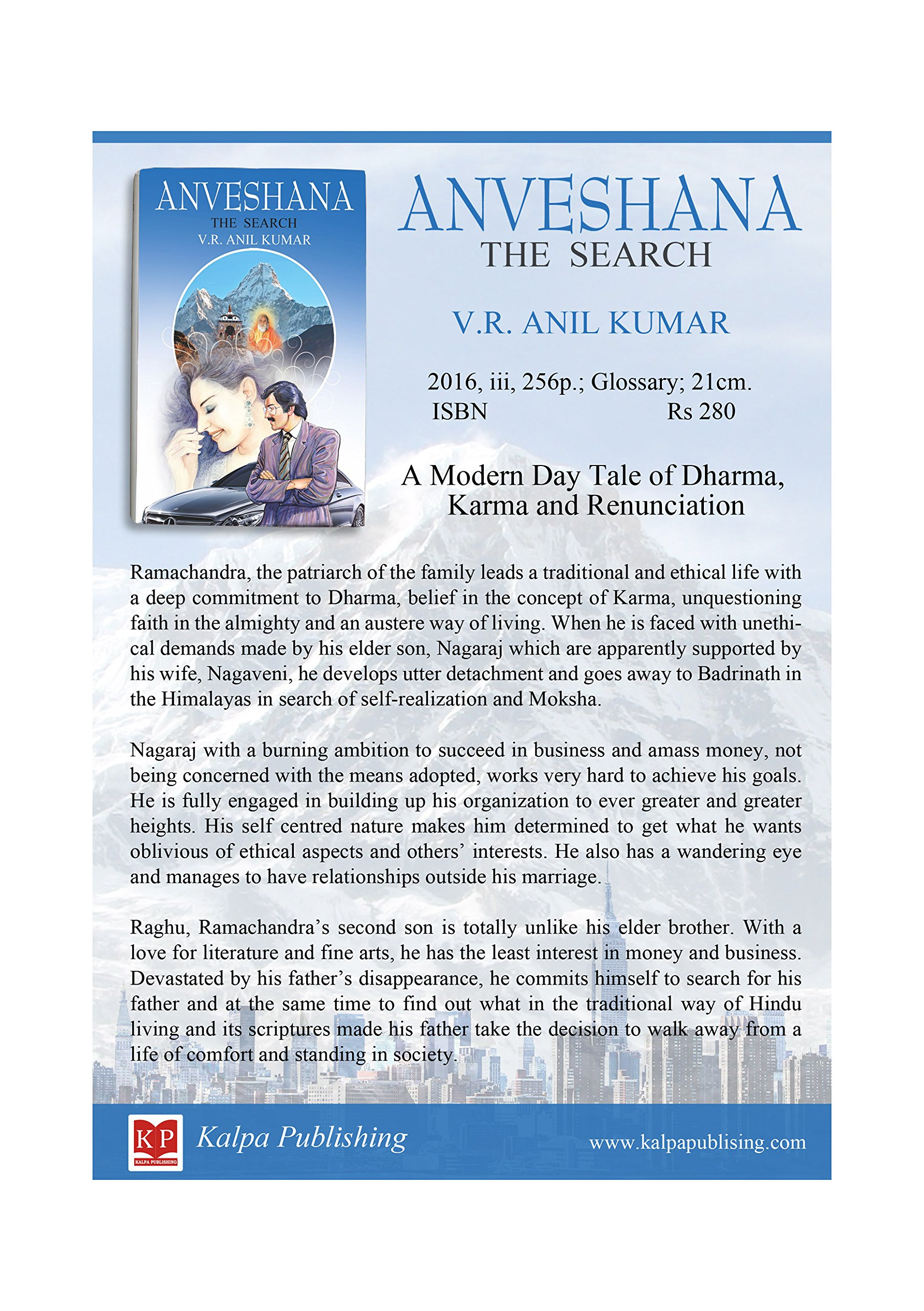 Buy ANVESHANA-THE SEARCH Book Online at Low Prices in India