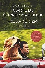 A arte de correr na chuva (Portuguese Edition) Kindle Edition