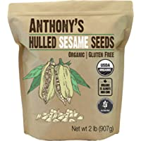 Anthony's Organic Hulled Sesame Seeds, 2 lb, White, Raw, Gluten Free, Non GMO, Keto Friendly