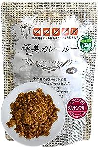 Curry - Japanese Food - Vegan Food - Japanese Curry Powder, Plant Based, Gluten Free, No Chemical Seasoning, FOR 4-5 DISHES, 5.29oz(150g)【CHAGANJU】