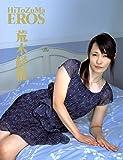 人妻エロス20/X