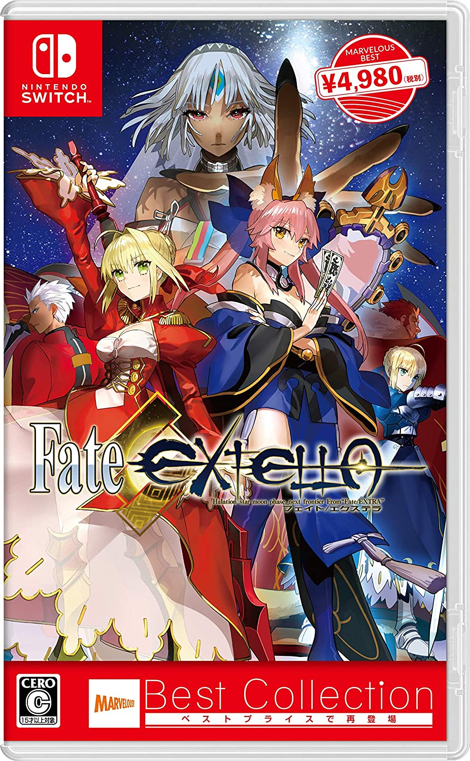 Amazon Co Jp Fate Extella Best Collection Switch Amazon Co Jp限定 オリジナルデジタル壁紙 配信 ゲーム
