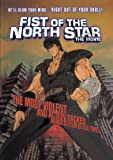 Fist Of The North Star: Movie / (Full) [DVD] [Region 1] [NTSC] [US Import]