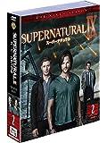SUPERNATURAL/スーパーナチュラル 9thシーズン 後半セット (13~23話・6枚組) [DVD]