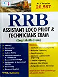 RRB Technician English Medium