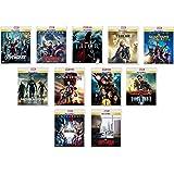 【Amazon.co.jp限定】Marvel MovieNEX 期間限定オリジナルアウターケース付き 全巻セット(11枚) [Blu-ray]